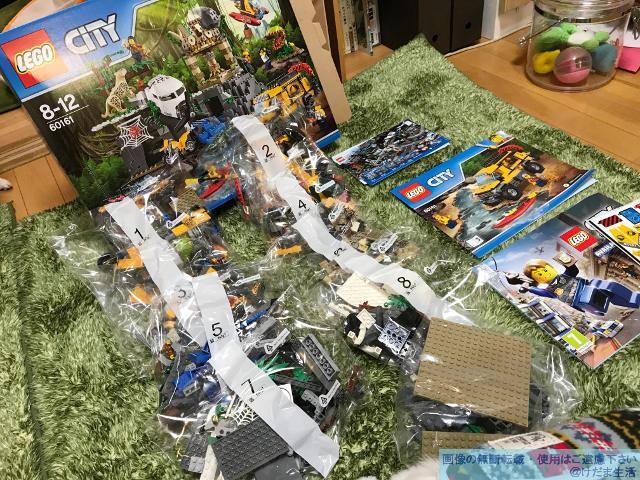 レゴシティ ジャングル探検隊(60161)開封レビュー