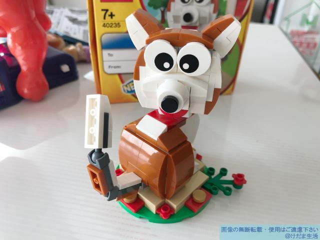 トイザらスのレゴ キャンペーン。犬のミニキットもらったー!